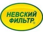 Невский