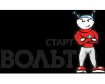 СтартВольт